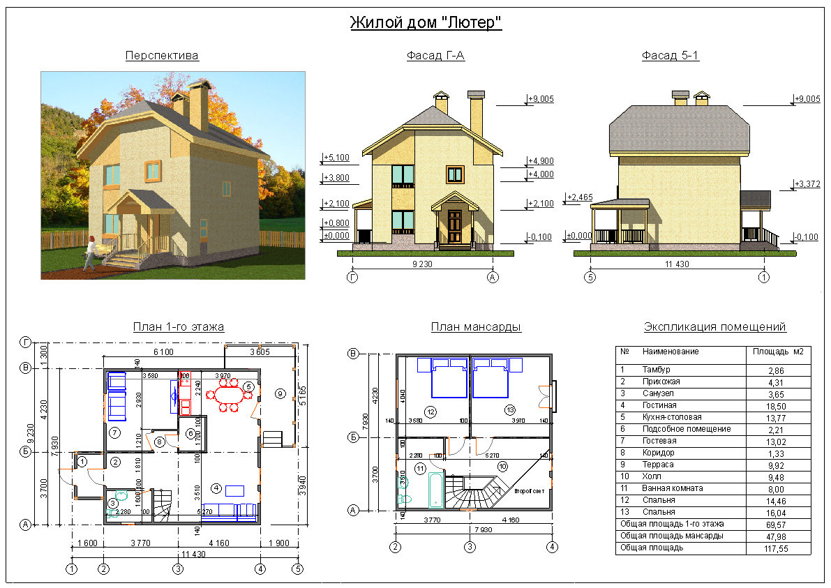 Проекты двухэтажных домов своими руками 7